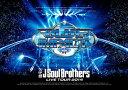 【送料無料】三代目 J Soul Brothers LIVE TOUR 2014「BLUE IMPACT」/三代目 J Soul Brothers from EXILE TRIBE[DVD]【返品種別A】