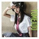 偶像名: Ya行 - [枚数限定][限定盤]メロンソーダ(初回生産限定盤)/夢みるアドレセンス[CD+DVD]【返品種別A】