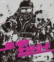 【送料無料】狂い咲きサンダーロード オリジナルネガ・リマスター版/山田辰夫[Blu-ray]【返品種