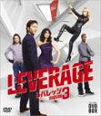 【送料無料】レバレッジ コンパクト DVD-BOX シーズン3/ティモシー・ハットン[DVD]【返品