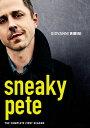 Sneaky Pete スニーキー・ピート シーズン1 DVD コンプリート BOX/ジョヴァンニ・リビシ