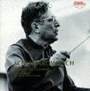 ショスタコーヴィッチ:交響曲第10番/ザンデルリンク(クルト)[CD]【返品種別A】