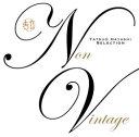 艺人名: A行 - Non Vintage〜林立夫セレクション/オムニバス[CD]【返品種別A】