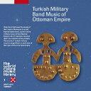 【送料無料】トルコの軍楽/民族音楽[CD]【返品種別A】【smtb-k】【w2】