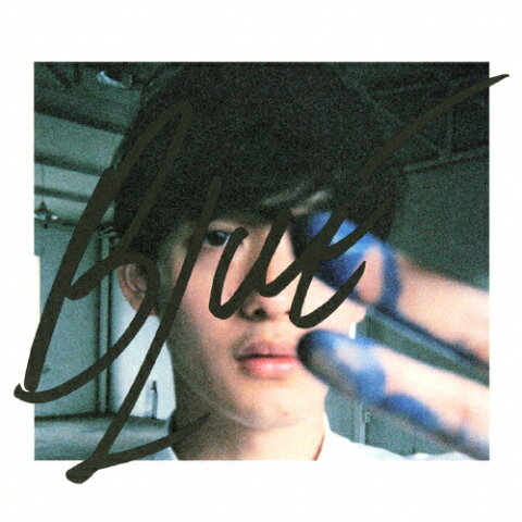 BLUE/向井太一[CD]【返品種別A】