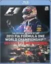 【送料無料】2013 FIA F1世界選手権総集編 完全日本語版 BD版/モーター スポーツ Blu-ray 【返品種別A】