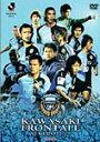 川崎フロンターレ 2007/サッカー[DVD]