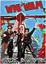 【送料無料】メイド・イン・ジャパン/ウィグ・ワム[DVD]【返品種別A】
