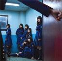 [初回仕様]4thシングル『タイトル未定』(TYPE-B)/欅坂46[CD+DVD]【返品種別A】