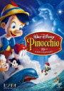 ピノキオ スペシャル・エディション/アニメーション[DVD]【返品種別A】