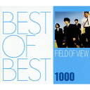 BEST OF BEST 1000 FIELD OF VIEW/FIELD OF VIEW[CD]【返品種別A】
