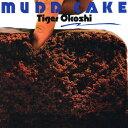 其它 - [枚数限定][限定盤]マッド・ケーキ/タイガー大越[HQCD]【返品種別A】
