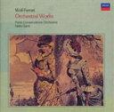 マドンナの宝石〜ヴォルフ フェラーリ:管弦楽曲集/サンティ(ネッロ) CD 【返品種別A】