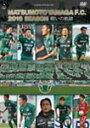 【送料無料】松本山雅FC〜2016シーズン 闘いの軌跡〜/サッカー[Blu-ray]【返品種別A】