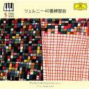 作曲家名: Ta行 - ツェルニー 40番練習曲/エッシェンバッハ(クリストフ)[CD]【返品種別A】