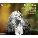 Chamber Music - 【送料無料】ルガーノ・フェスティヴァル・ライヴ2012/アルゲリッチ(マルタ)&フレンズ[CD]【返品種別A】