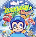 【送料無料】ロックマン ユートピア/ゲーム・ミュージック[CD]【返品種別A】