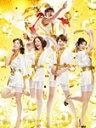 【送料無料】モテキ 豪華版/森山未來[Blu-ray]【返品種別A】