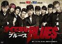 【送料無料】ろくでなしBLUES/劇団EXILE[DVD]【返品種別A】