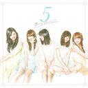 偶像名: Ya行 - 5/夢みるアドレセンス[CD]通常盤【返品種別A】