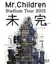 【送料無料】Mr.Children Stadium Tour 2015 未完(Blu-ray)/Mr.Children Blu-ray 【返品種別A】