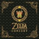 【送料無料】ゼルダの伝説 30周年記念コンサート/東京フィルハーモニー交響楽団[CD]通常盤【返品種別A】