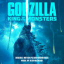 [枚数限定][限定盤]GODZILLA:KING OF MONSTERS(ORI