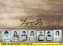 【送料無料】プラージュ 〜訳ありばかりのシェアハウス〜/星野源[DVD]【返品種別A】