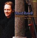 作曲家名: Ma行 - ルネサンス・フェイヴァリッツ・フォー・ギター/ラッセル(デイヴィッド)[CD]【返品種別A】