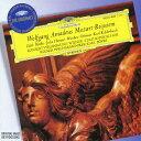モーツァルト:レクイエム/ベーム(カール),ウィーン・フィルハーモニー管弦楽団[CD]【返品種別A】