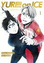 【送料無料】[初回仕様]ユーリ!!! on ICE 1 BD/アニメーション[Blu-ray]【返品種別A】