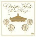 【送料無料】Electric Mole(通常盤)/椎名林檎[DVD]【返品種別A】