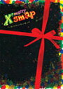 【送料無料】[枚数限定]X'smap〜虎とライオンと五人の男〜/SMAP[DVD]【返品種別A】