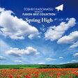 【送料無料】角松敏生プレゼンツ FUSION BEST COLLECTION〜SPRING HIGH/オムニバス[CD]【返品種別A】