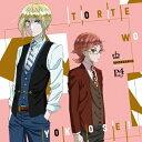 王室教師ハイネキャラクターソング「トルテをよこせっ!」/レオ...