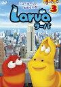 CD, DVD, Instruments - Larva(ラーバ)SEASON3 Vol.1/アニメーション[DVD]【返品種別A】
