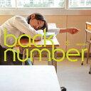 恋/back number[CD]【返品種別A】...