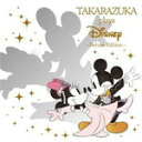 艺人名: A行 - 【送料無料】TAKARAZUKA plays Disney -Deluxe Edition-/オムニバス[CD+DVD]【返品種別A】