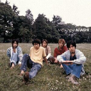 いざッ、Now/嵐[CD]通常盤【返品種別A】
