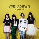Other - 15/Hide & Seek/GIRLFRIEND[CD]【返品種別A】