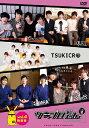 【送料無料】『ツキプロch. シーズン2』Vol.4 特装版/TVバラエティ[DVD]【返品種別A】