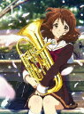 【送料無料】響け!ユーフォニアム 1/アニメーション[DVD]【返品種別A】