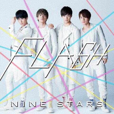 [枚数限定][限定盤]FLASH(初回限定盤B)/九星隊[CD+DVD]【返品種別A】