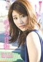 安めぐみ めぐみ日和/安めぐみ[DVD]