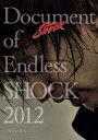 【送料無料】Document of Endless SHOCK 2012 -明日の舞台へ-/堂本光一[DVD]【返品種別A】