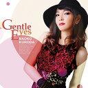 Artist Name: K - Gentle Eyes/黒田ナオコ[CD]【返品種別A】