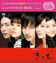 【送料無料】[期間限定][限定版]赤と黒コンパクトDVD-BOX[期間限定スぺシャルプライス版]/キム・ナムギル[DVD]【返品種別A】