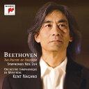 其它 - ベートーヴェン:交響曲第2番&第4番/ナガノ(ケント)[CD]【返品種別A】
