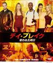 【送料無料】デイ・ブレイク 〜 奪われた明日 コンパクトBOX/テイ・ディグス[DVD]【返品種別A】