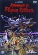 殺人魚フライングキラー/トリシア・オニール[DVD]【返品種別A】